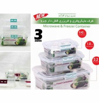 فروش عمده ظرف 3 تکه فریزری ارکومین