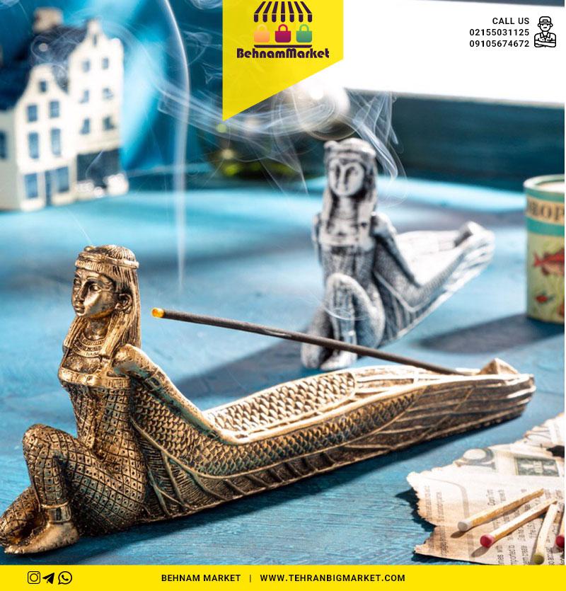 جا عودی مصری