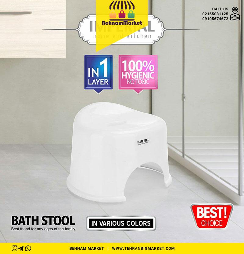 صندلی حمام ابشار الوان