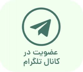 کانال تلگرام 99 گروپ